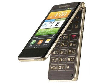 Galaxy-golden-I9230