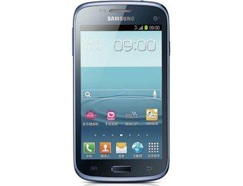 Samsung-GT-I8268