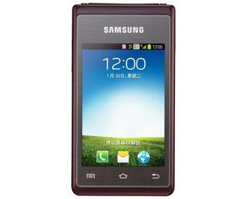 Samsung-SCH-W789-Hennessy