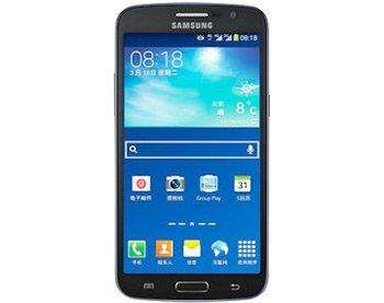 Galaxy-Grand-2-SM-G7108V