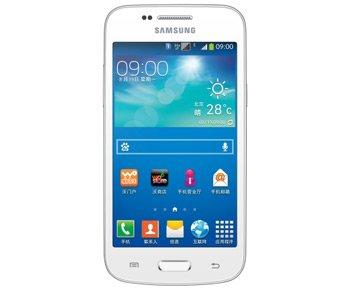 Galaxy-Trend-3-SM-G3502