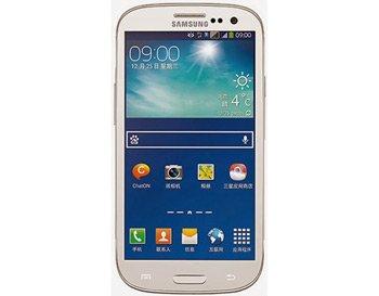 Galaxy-S3-Neo-GT-I9301I