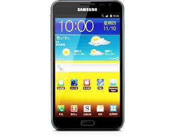 Galaxy-note-GT-I9220