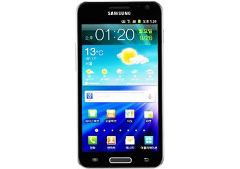 Galaxy-S2-HD-LTE-SHV-E120K