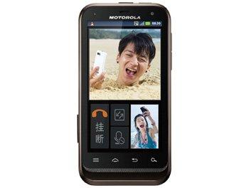 Motorola-DEFY-XT535