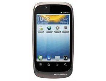 Motorola-Fire-XT530