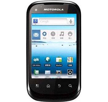 Motorola-XT319